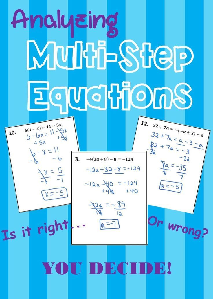 Multi - Step Equations | Equation, Activities and Students