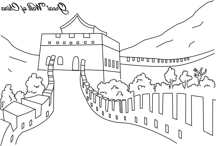 Great Wall Of China Coloring Page | Coloring pages, Great ...