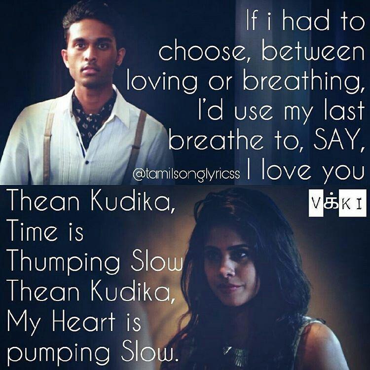 Thean Kudika Tamil Songs Lyrics Film Quotes Beautiful Words