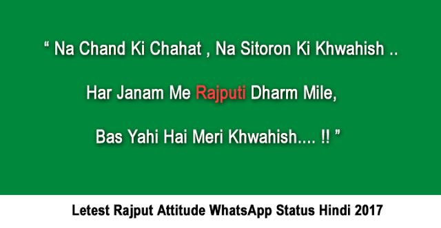 Brother Status Hindi Language Attitude
