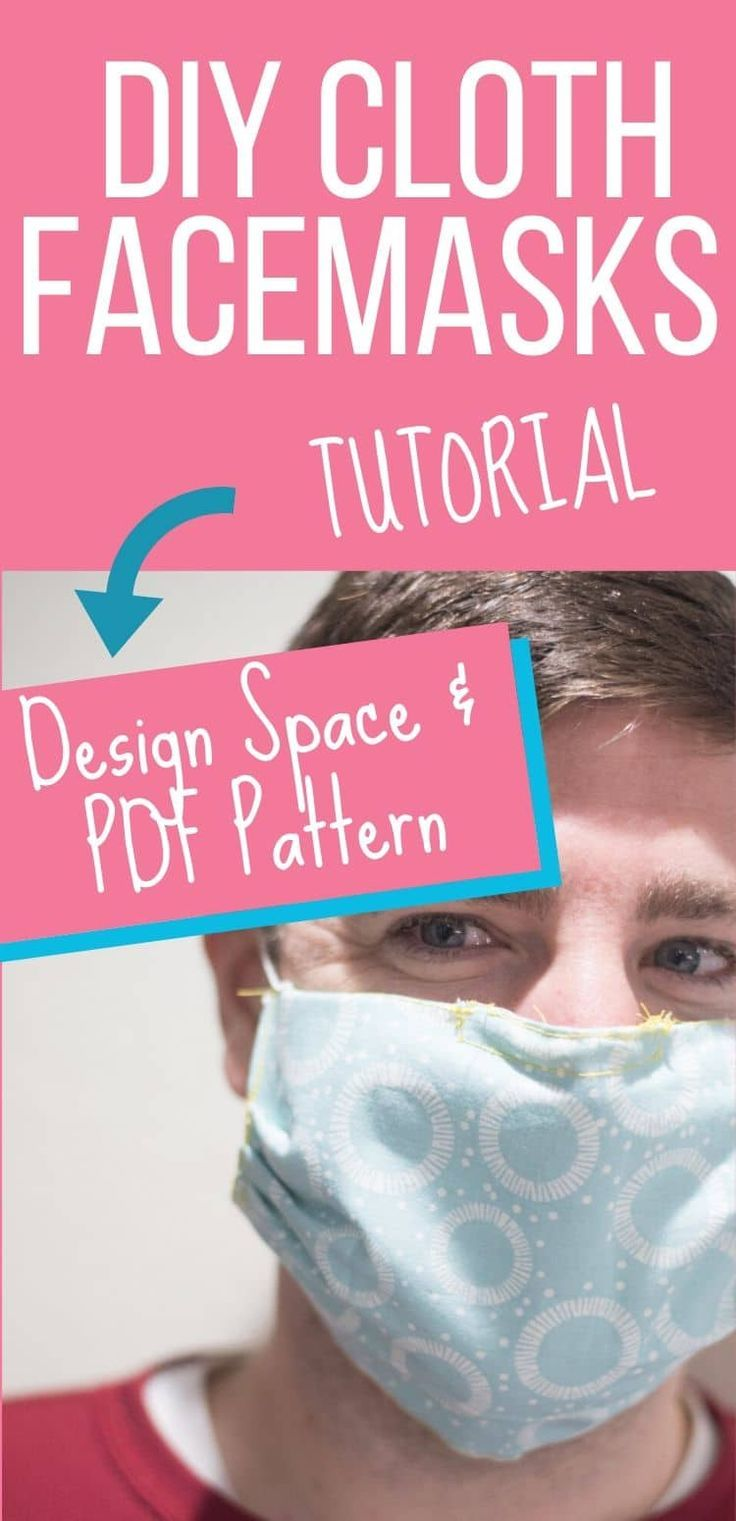 Easy DIY Face Mask Tutorial Cricut and PDF Patterns