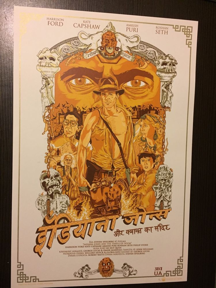 By timothy pittides indiana jones and the temple of doom