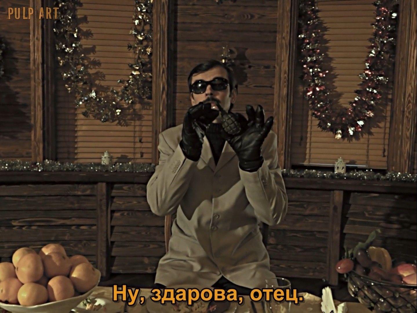 ОПГ Железные рукава в 2020 г   Мемы, Смешные мемы, Смешные ...