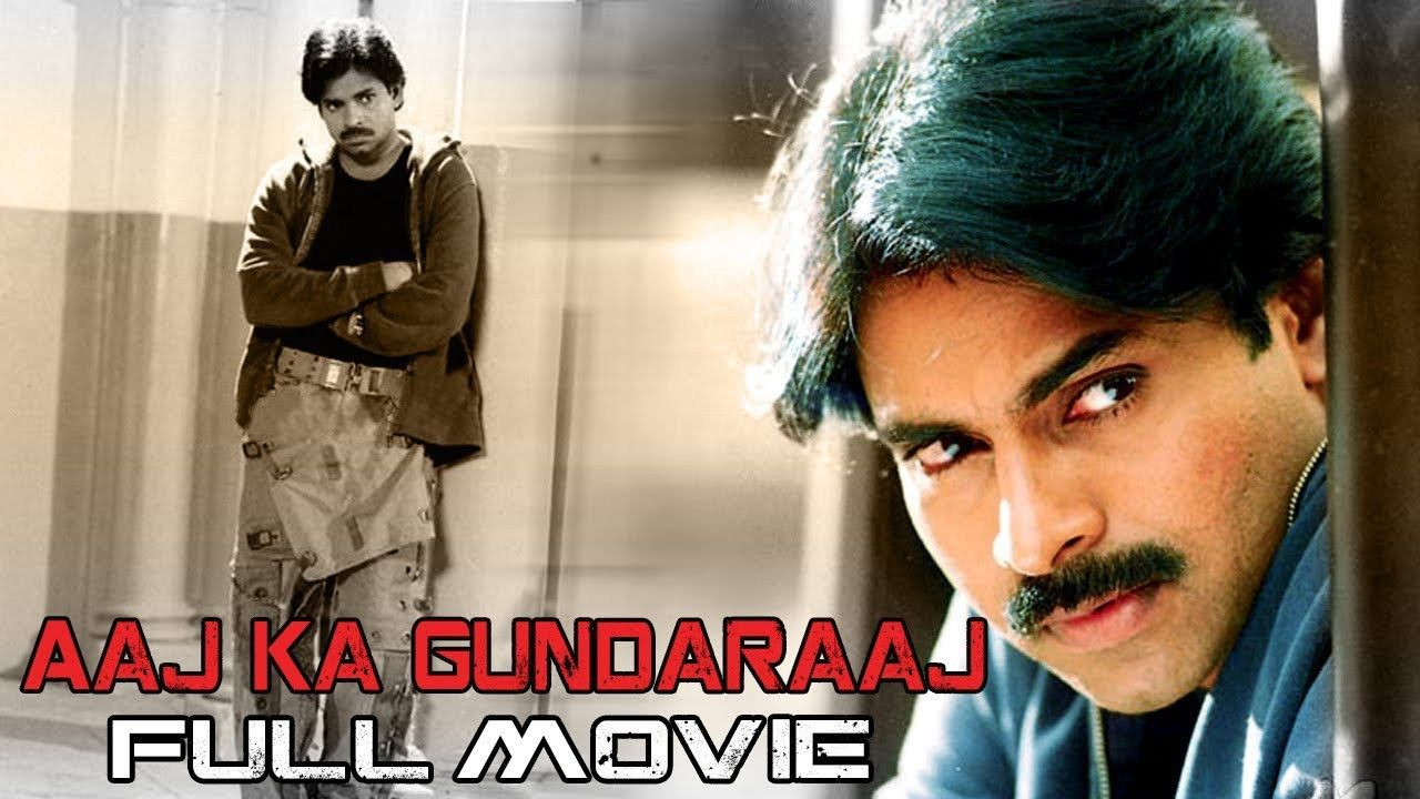 Free aaj ka gundaraaj balu abcdefg 2015 full hindi dubbed movie free aaj ka gundaraaj balu abcdefg 2015 full hindi dubbed movie pawan kalyan thecheapjerseys Gallery