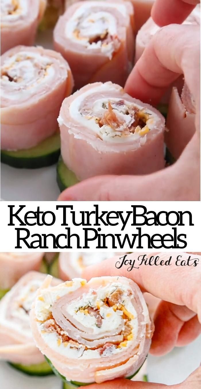 Turkey Bacon Ranch Pinwheels are a crowd-pleasing, five-minute prep appetizer. My kids gobbled these easy turkey pinwheels up when I made them for a party recently. They have a lot of flavor with only a little bit of effort. I sliced these and serve on cucumber slices. You can serve on low carb crackers if you prefer. You can sub in any deli meat of your choice! Multiple flavor possibilities! This easy recipe is low carb, keto, gluten-free, grain-free, sugar-free, & Trim Healthy Mama friendly.