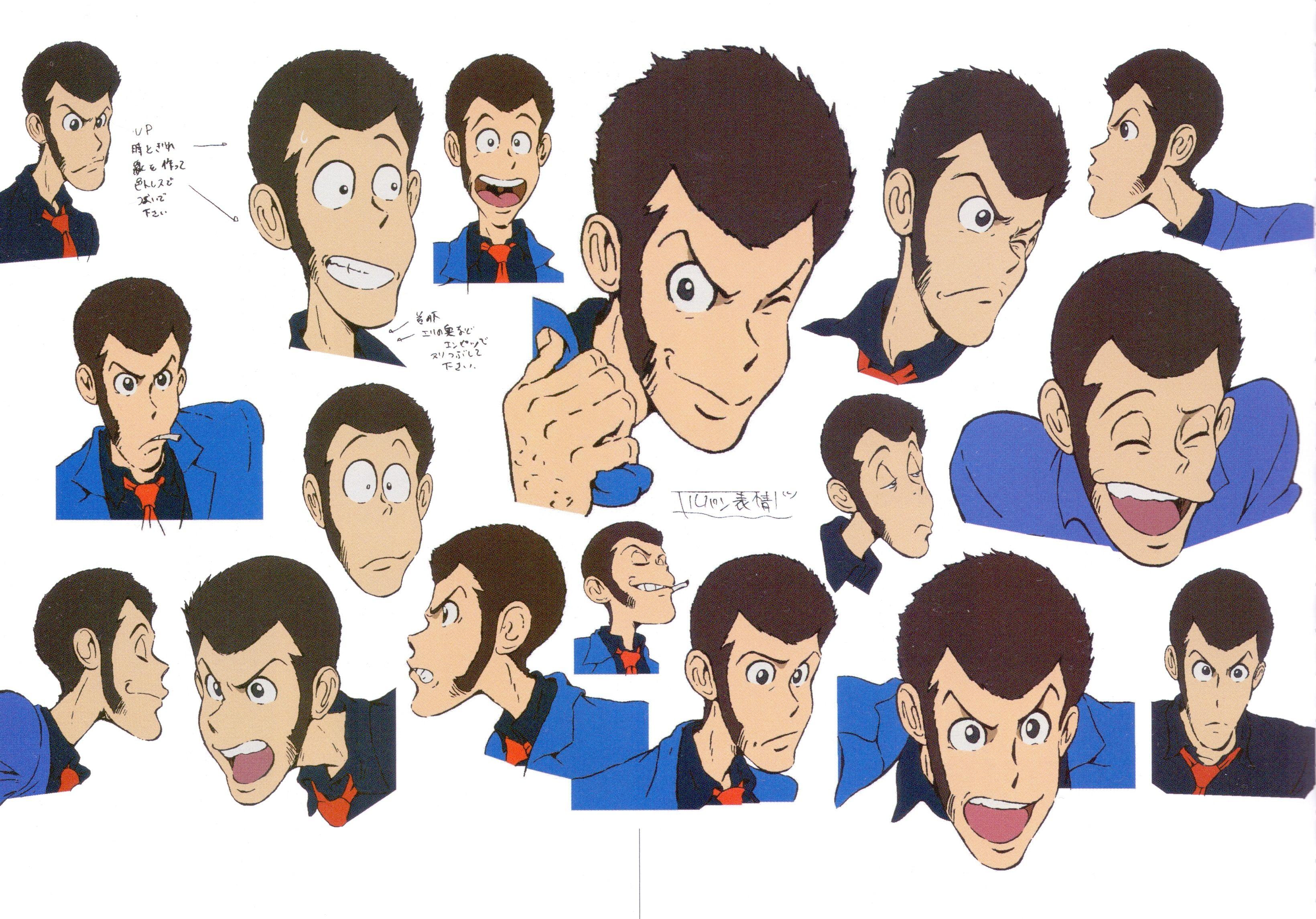 Arsene Lupin III Image 2005918 Zerochan Anime Image