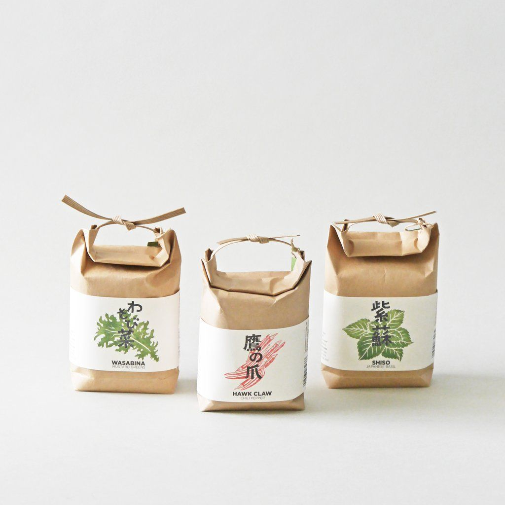 Grow Bags, Japanese Rice, Rice Bags