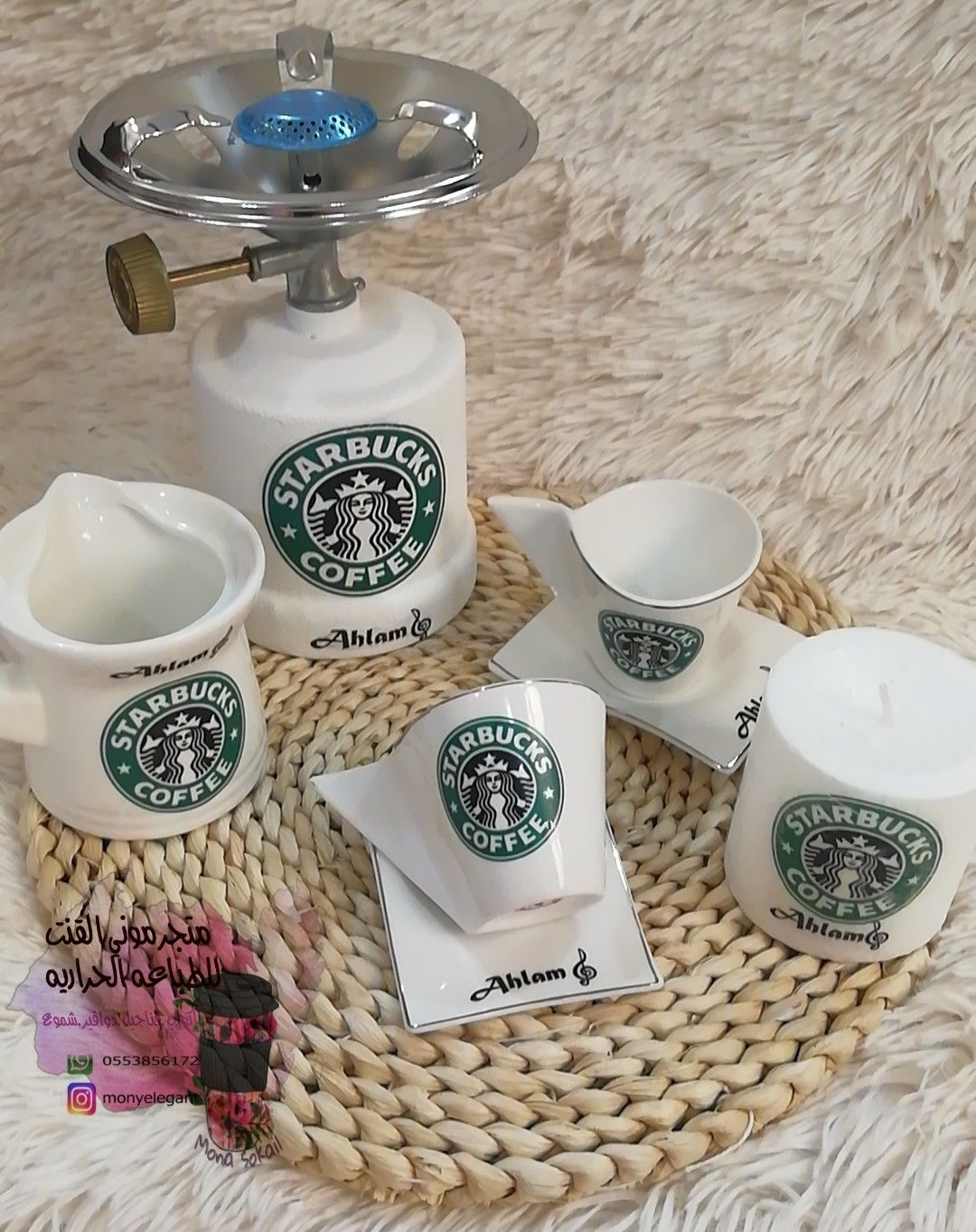 طقم دافور مكون من دافور كنكه كوبين قهوه تركي Monyelegnt انستا Sugar Bowl Set Cricut Creations Bowl Set