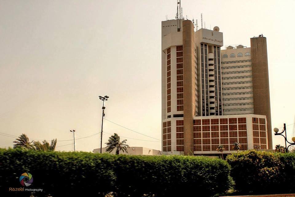 Ishtar Sheraton Hotel Baghdad فندق عشتار شيراتون بغداد Willis Tower Baghdad Tower
