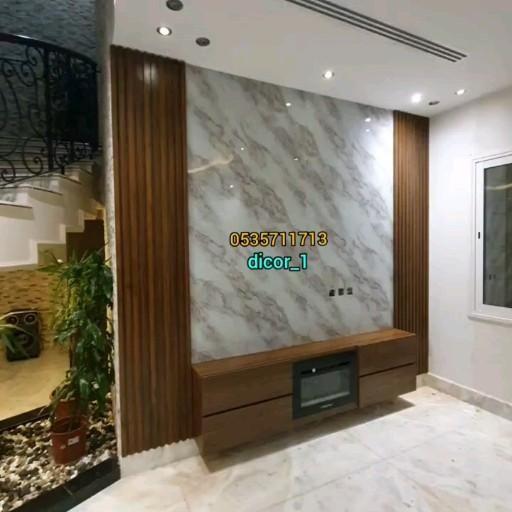 ديكورخلف التلفزيون ديكور طاولة تلفاز ديكور خلفية تلفزيون ديكور حائط تلفاز ديكور جدار تلفزيون Video In 2021 Bedroom Wall Designs Wall Design Design
