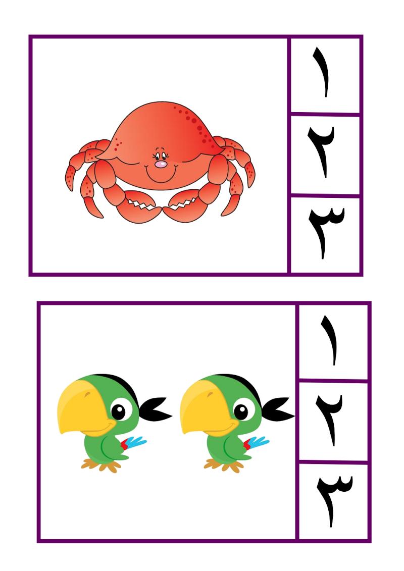 تطابق العدد بالمدلول من 1الى 10 Arabic Alphabet For Kids Math Activities Preschool Kids Worksheets Preschool