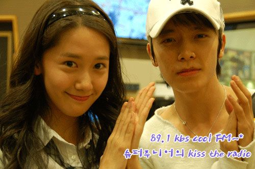 Lee min ho dating yoona and donghae