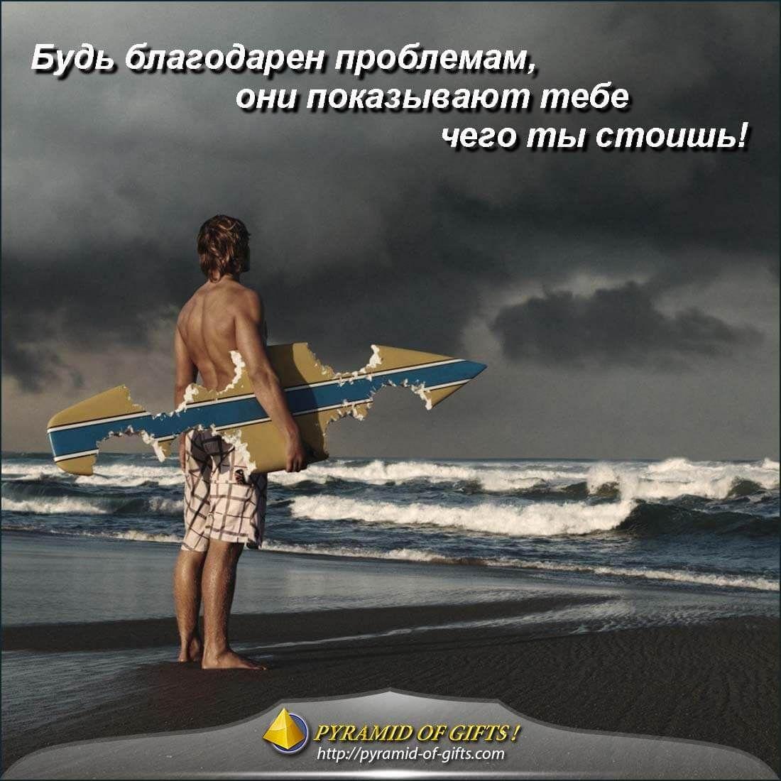 Умные цитаты про жизнь со смыслом | Цитаты, Мотивация ...
