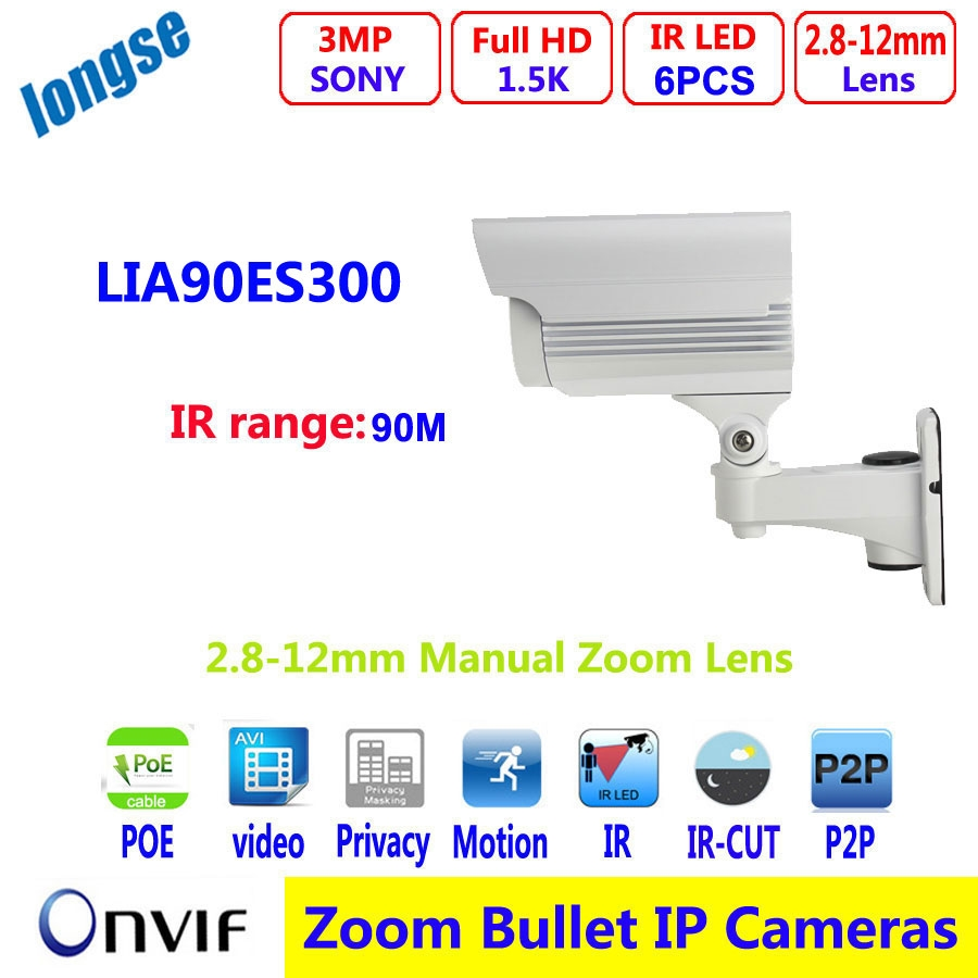 122.00$  Buy here - http://aizml.worlditems.win/all/product.php?id=32734265441 - 2016 3Mp Zoom 2.8-12mm lens Big size ip camera water-proof poe IR 90M long range bullet camera multi-language