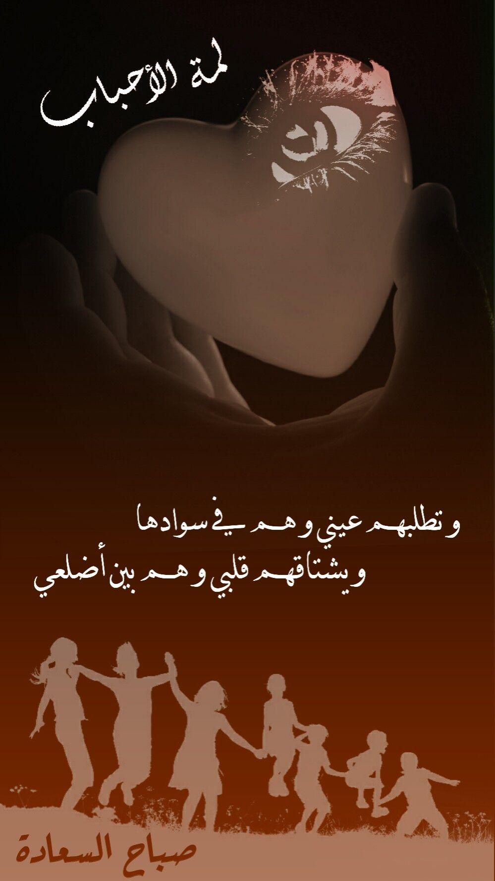 Pin By Ranya Anis On صباحيات و مسائيات Good Morning Arabic Beautiful Arabic Words Good Morning