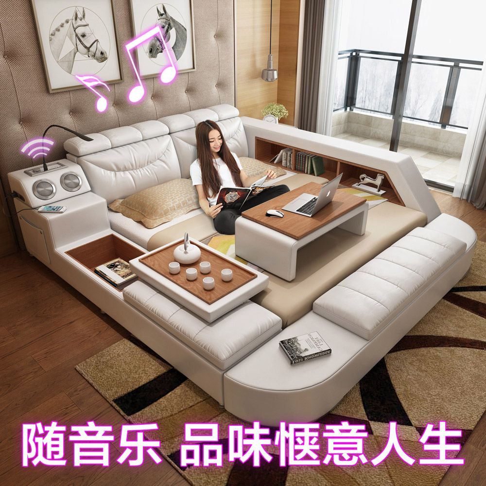 Audio Smart Bed Main Tatami Bed 1 8 Meters Double Leather