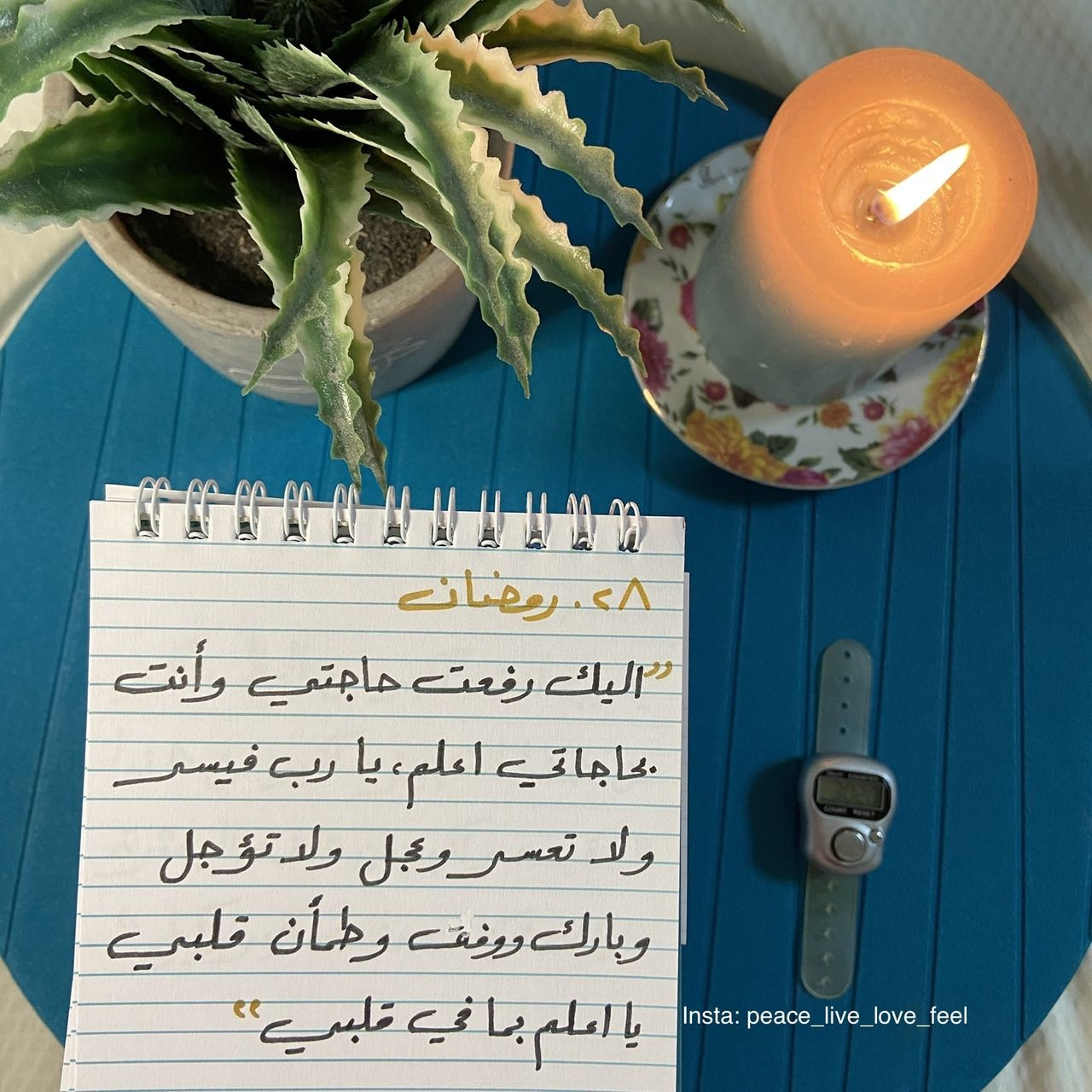 Image Discovered By Masa Soso Find Images And Videos About د ع اء ر م ض ان And رمضان كريم On We Heart It The App To Get Lost I We Heart It Soso Find Image