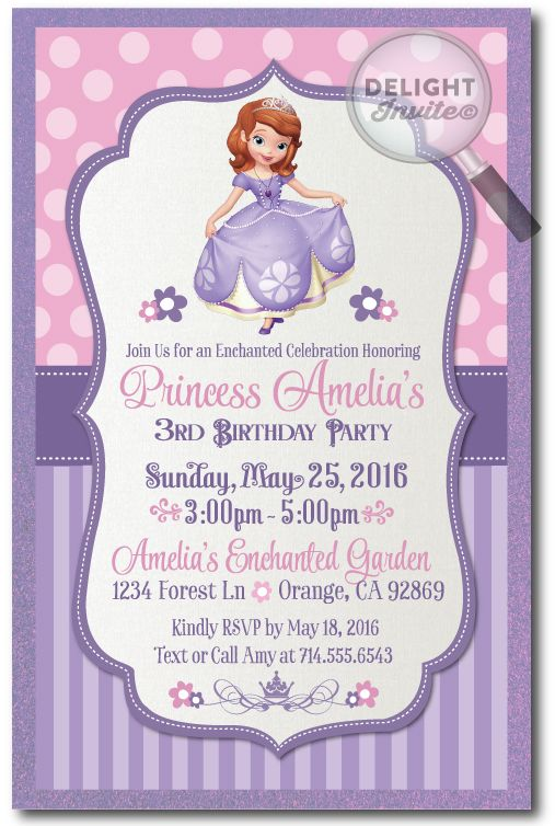 Sofia The First Birthday Invitations Sofia Invites Birthday
