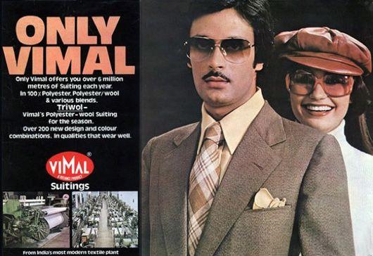 vimal clothing brand owner vimal garments