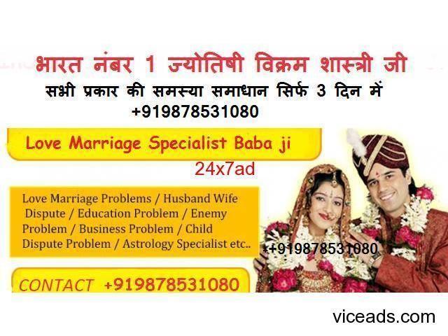 Vijayawada≽ONLINE≼】ℒℴVℰ +919878531080 Powerful Vashikaran