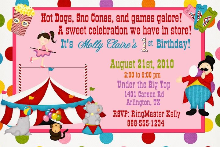 Custom Circus Carnival Birthday Invitation Carnival party