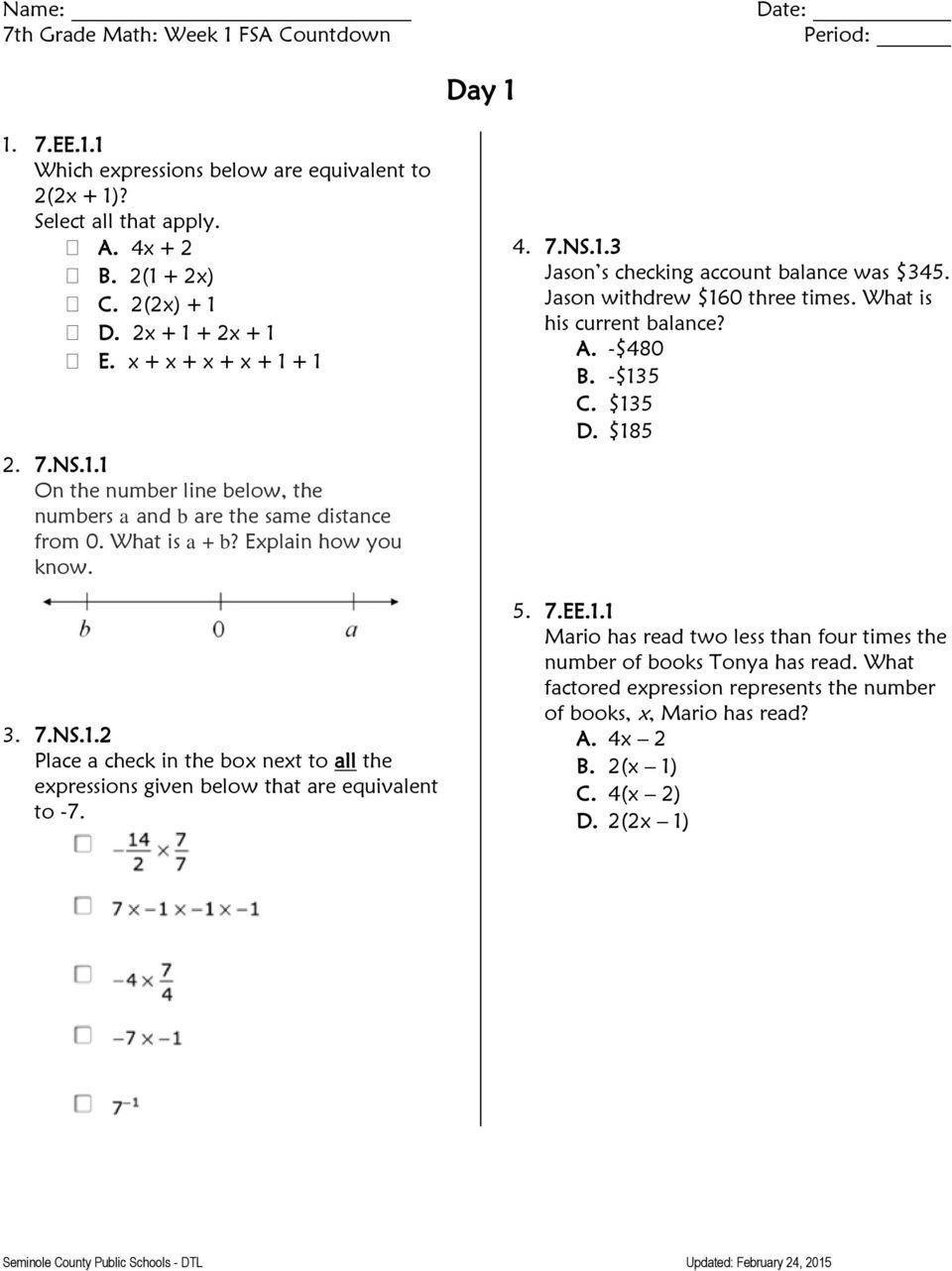Math Expressions Kindergarten Worksheets