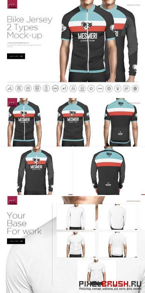 Bike Jersey 2 Types Mock-up - 446333  a93c647a6