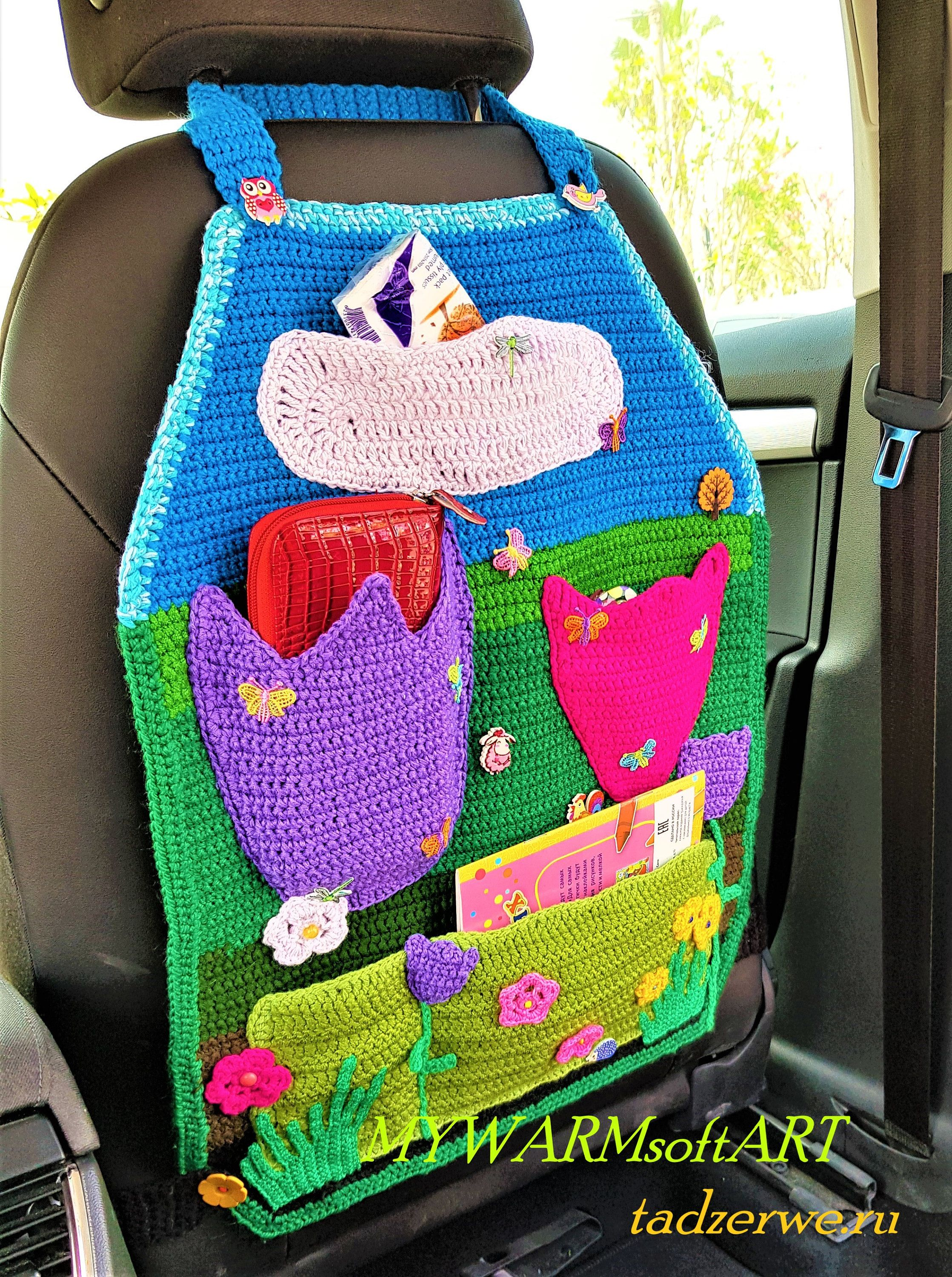 Crochet Pattern Organizer For Car Baby Cot Children S Etsy Crochet Organizer Crochet Car Baby Crochet Patterns Free
