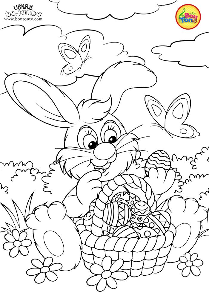 Easter coloring pages - Uskrs bojanke za djecu - Free ...