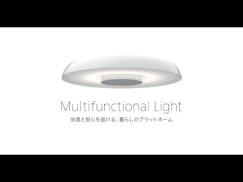 Multifunctional Light ソニー公式 Youtube 画像あり