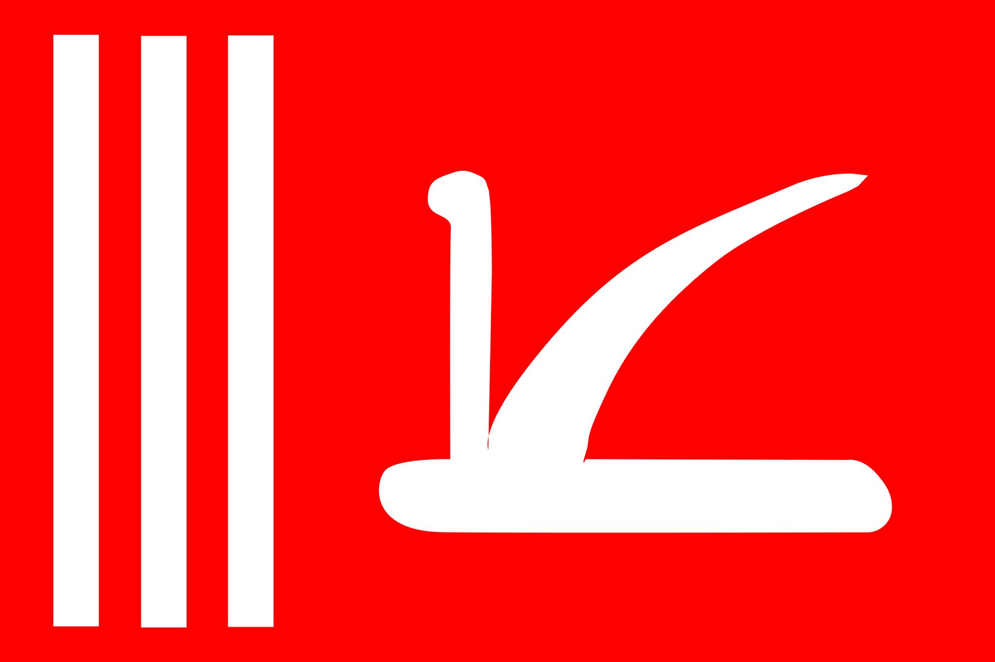 Kashmir India, Indian Flag, Asian Flags