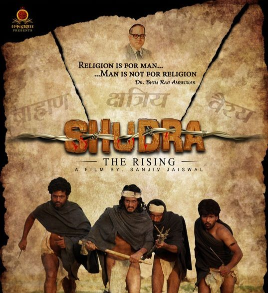 Shudra The Rising full movie in hindi free download hd