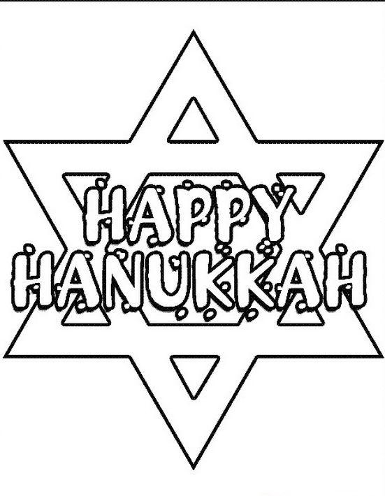Hanukkah: Star of David Coloring Pages | DECORACION BOTELLAS | Pinterest