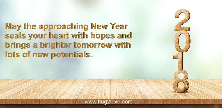 Happy New Year 2018 Quotes : Short New Year 2018 Wishes Under 140 ...