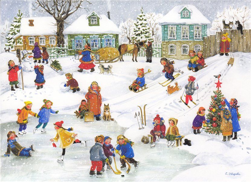 Картинки изображением зимних забав