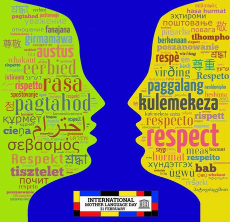 International Mother Language Day 2016 | United Nations Educational, Scientific and Cultural Organization