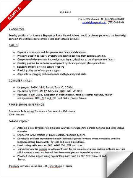 resume general objective examples statement cover letter example - example of simple resume for job application