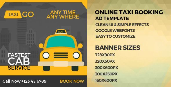 Sports Car Modern Banner Ads - HTML5 GWD Template Code-Scripts - car ad template