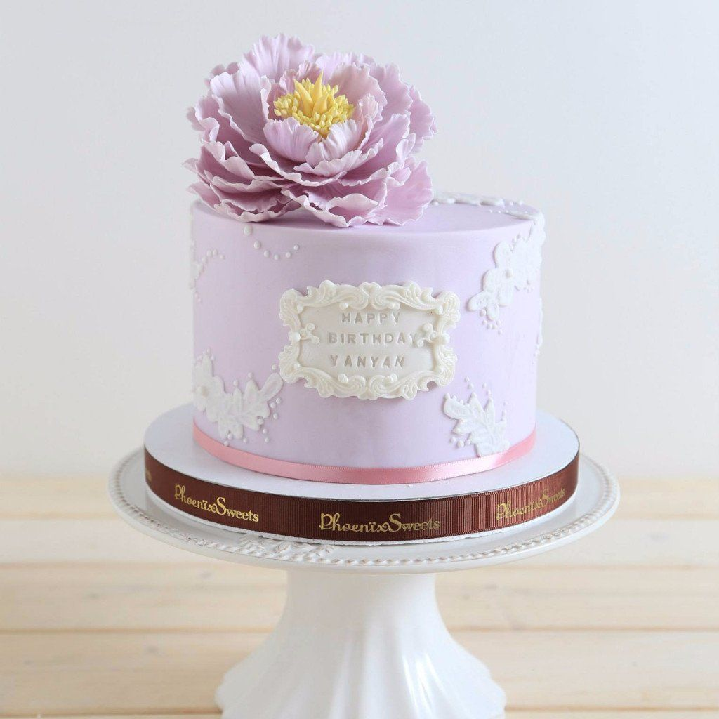 Best Made To Order Cake In Hong Kong Elegant Handmade Peony For Celebration With Your Loved One