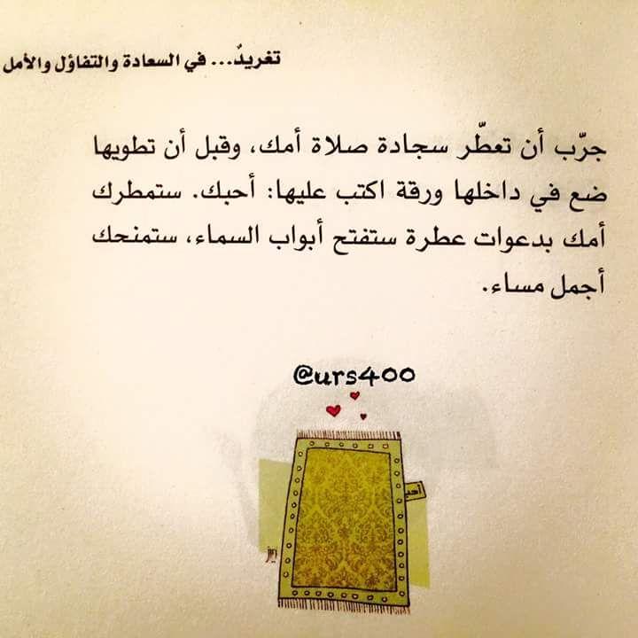بر الوالدين Calligraphy Islam Arabic Calligraphy
