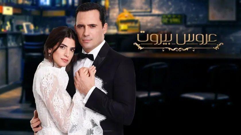 مسلسل عروس بيروت الحلقة 22 كاملة Hd Youtube Tv Series Talk Show