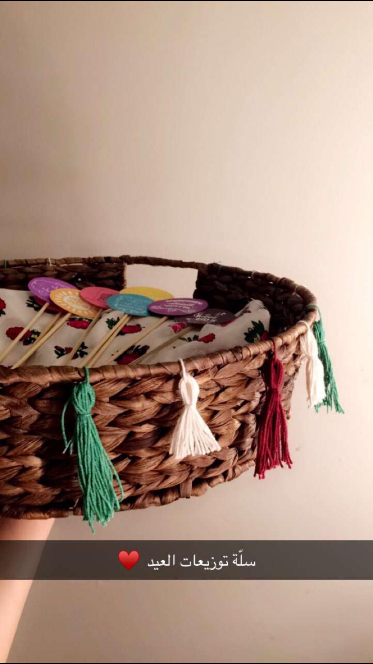تزيين سلة بالدناديش سلة توزيعات للعيد Eid Crafts Eid Gifts Ramadan Decorations