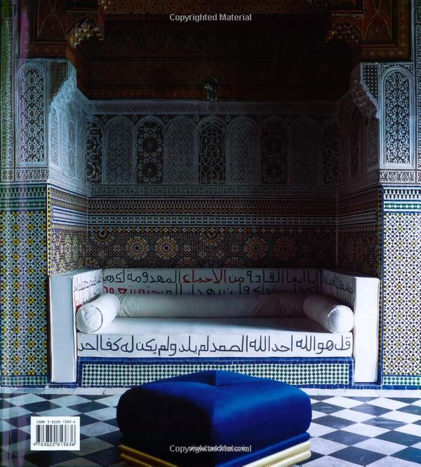 22 Designs With Amazing Morrocan Tile: Living In Morocco (German Edition): Barbara Stoeltie