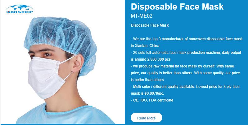 disposable face mask medical prime