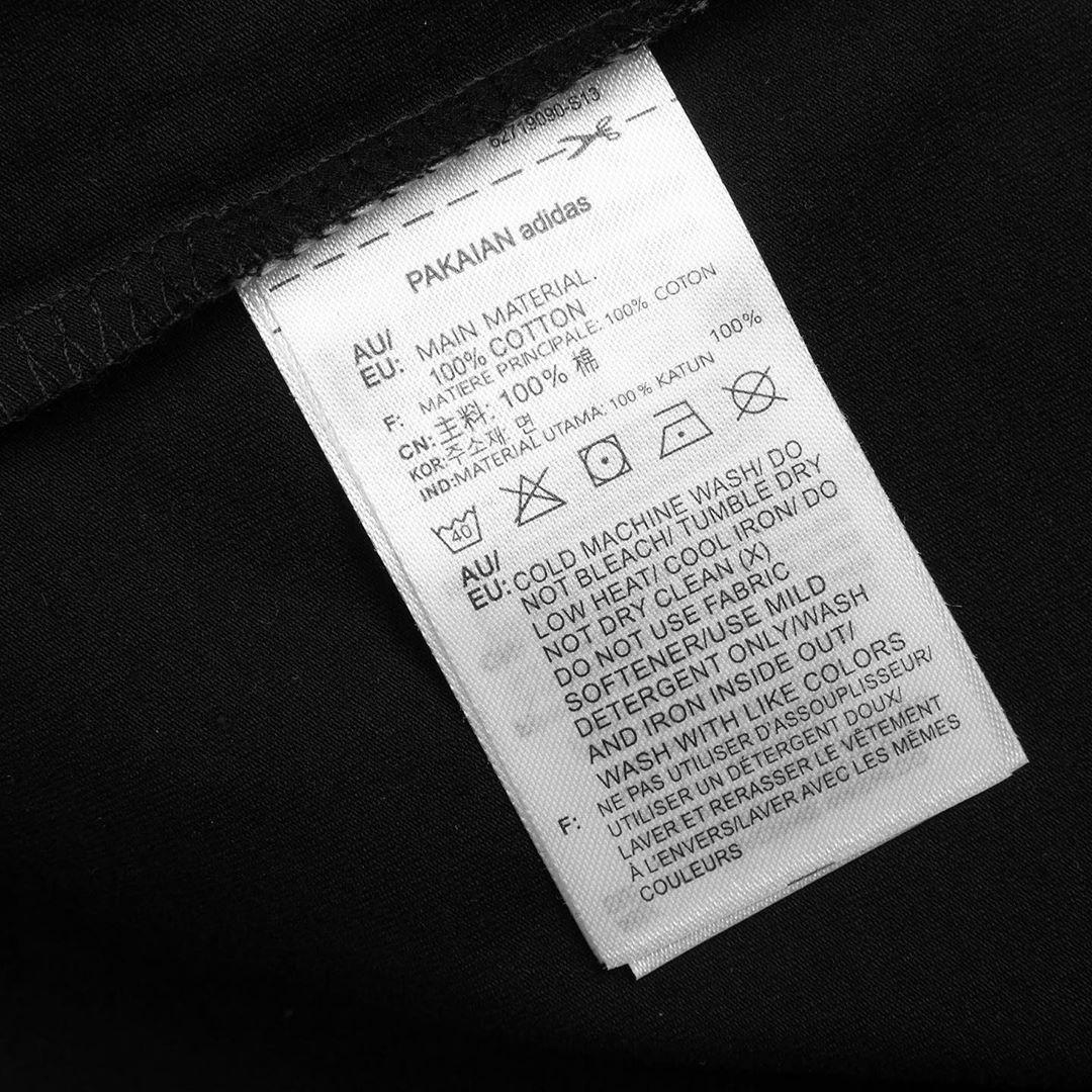 adidas t shirt china xl