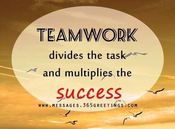 Quotes About Working Together