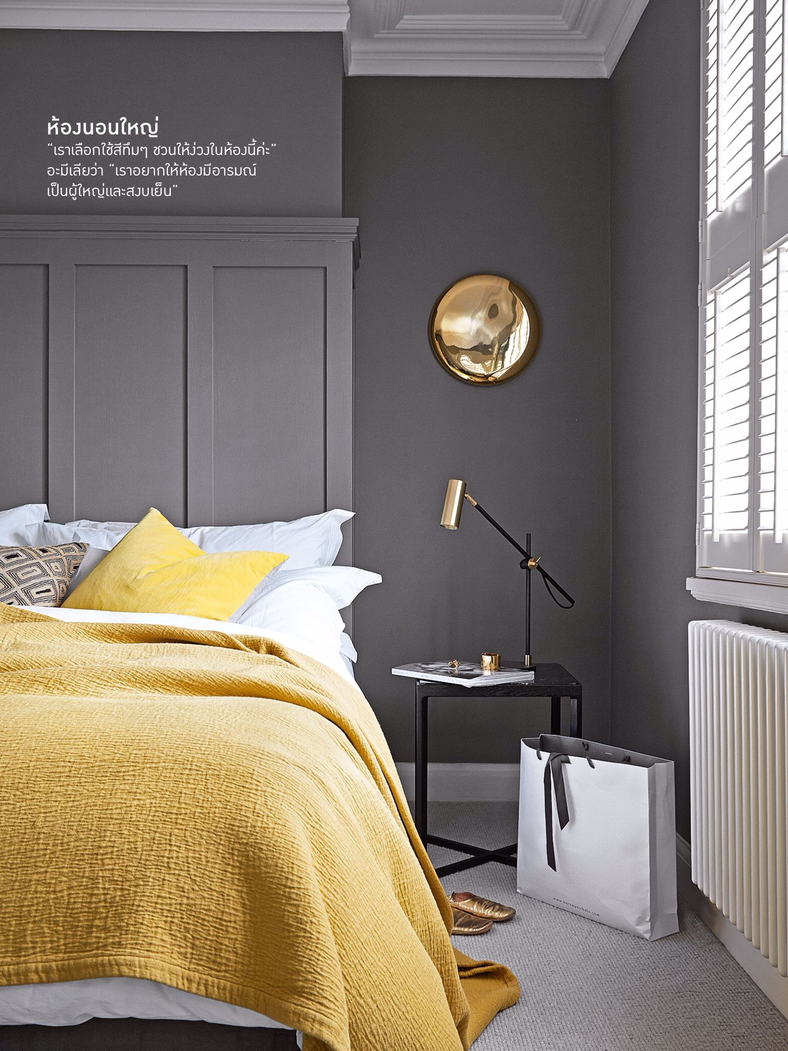 Bedroom Design Grey And Yellow Trendecors