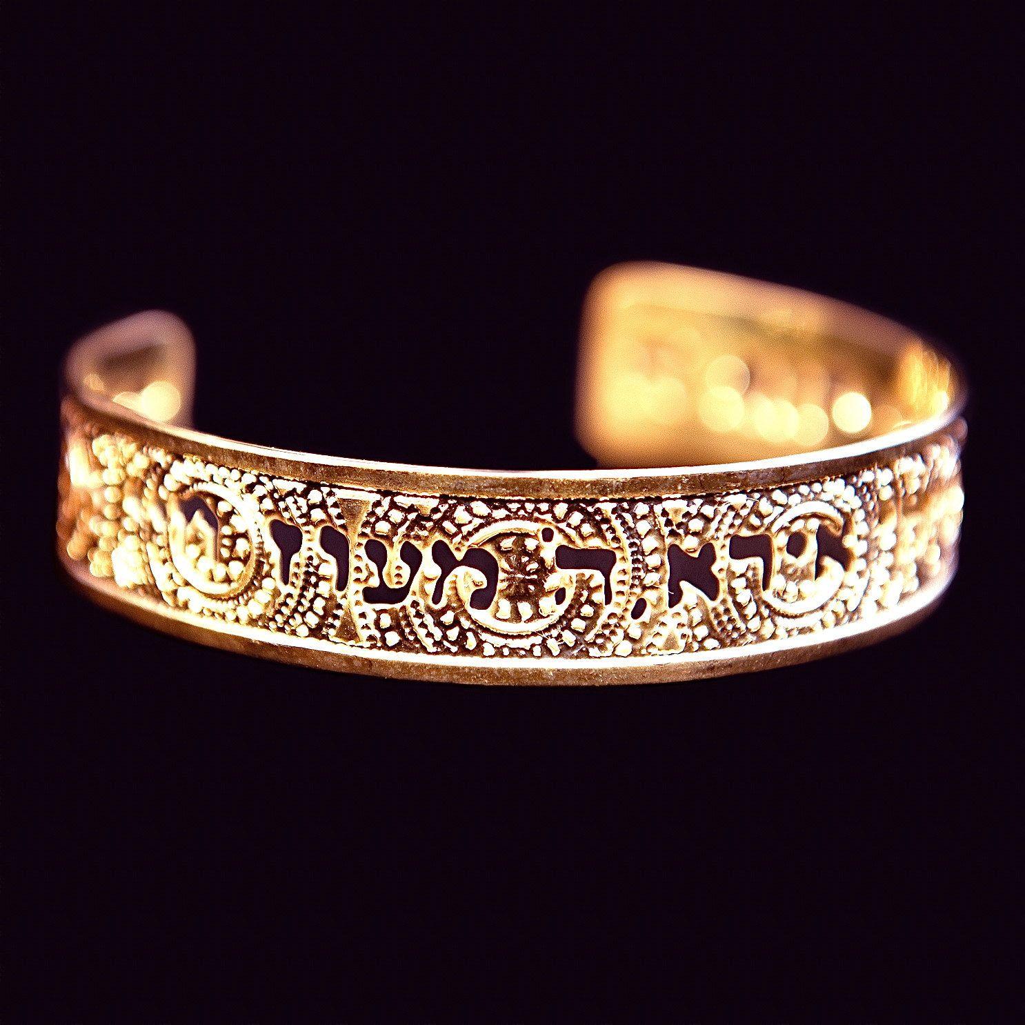 Judaica rose gold cuff hebrew jewelry bible jewelry psalm cuff