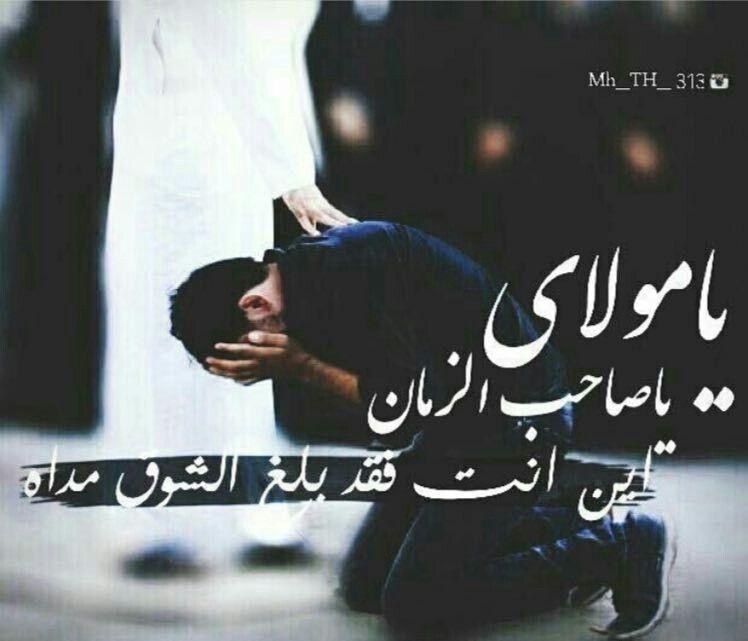 مولاي Islamic Pictures Imam Hussain Wallpapers Life Quotes
