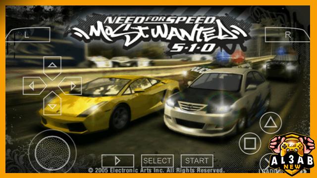 تحميل لعبة السباق نيد فور سبيد Need For Speed Most Wanted Psp للاندرويد Ppsspp بصيغة Iso بحجم صغير من ميديا فاير Need For Speed Psp Games